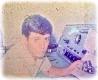 Radio Cultura de Campo Grande/MS - 1963
